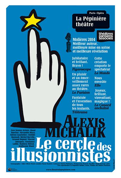 Jeanne Arènes dans Le Cercle des Illusionnistes d'Alexis Michalik